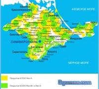 Интертелеком покрытие Крым